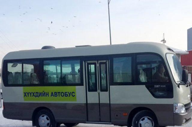 suragchiin-autobus