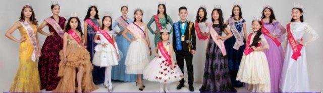 """""""Little Miss & Little Mister United World"""