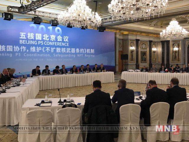 Beijing-tsomiin-zewseg-2019