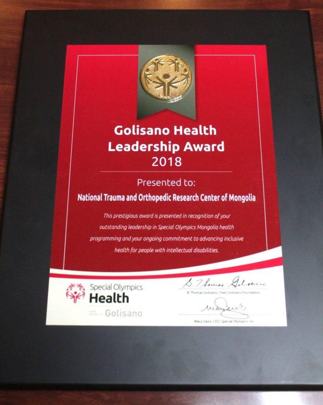 golisano-health-2019