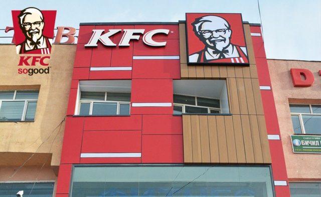 KFC-salbar