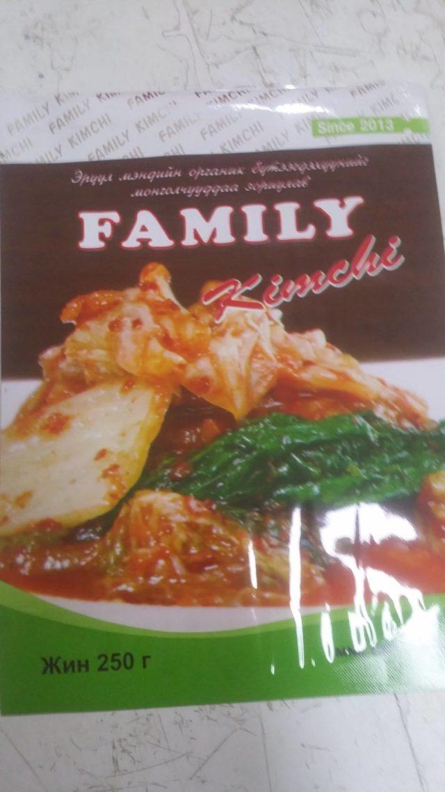 family-kimchi