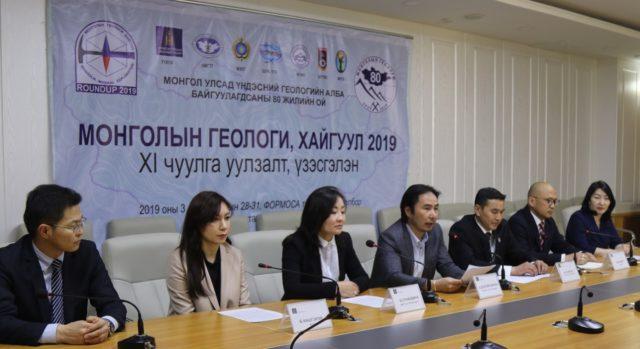 mongoliin-geology-haiguul-2019