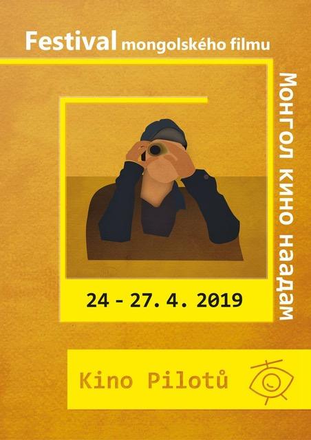 Mongol-kino-festival