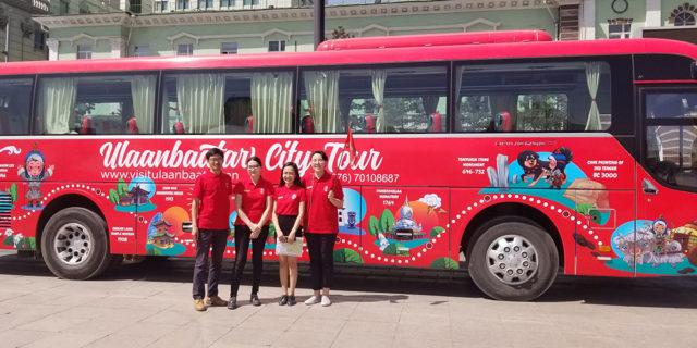 city tour 2019