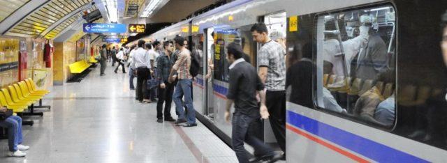 hyatad-metro