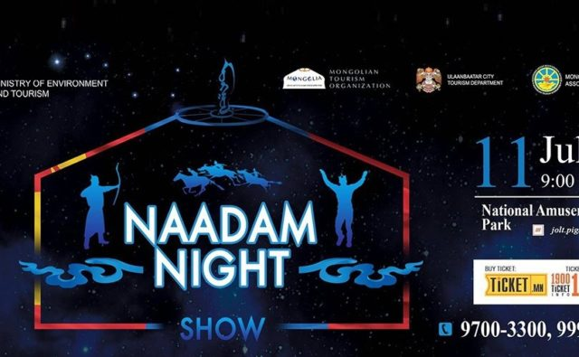 naadam-night-2019