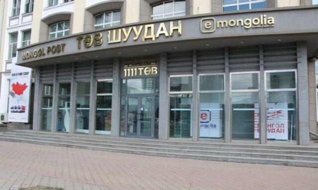 e-mongolia-tow